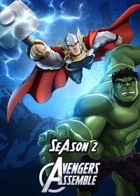 Bosszúállók: Újra együtt 2. évad (2014) online sorozat