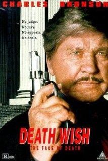 Bosszúvágy 5. (1994) online film