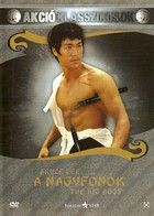 Bruce Lee - A nagyf�n�k (1971)