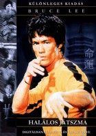 Bruce Lee - Hal�los j�tszma (1978)