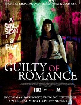 Bűn és kéjvágy (2011) online film