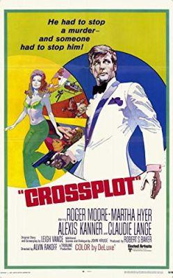 Bűnszövetkezet (1969) online film