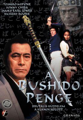 Bushido penge (1979)