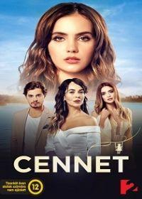Cennet 1. évad (2017) online sorozat