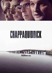 Chappaquiddick (2017) online film