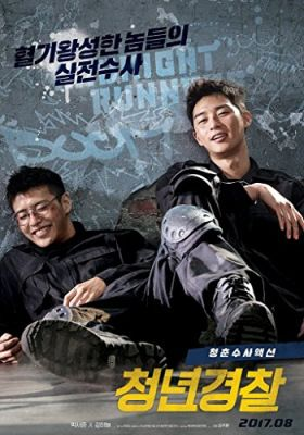 Cheong-nyeon-gyeong-chal (2017) online film
