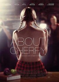 Cherry (2012) online film