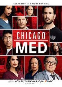 Chicago Med 3. évad (2017) online sorozat