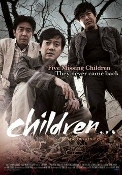 Children (2011) online film