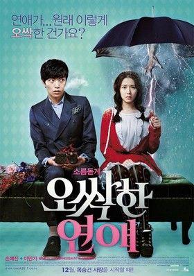 Chilling Romance (2011) online film