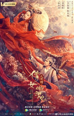 Chinese Ghost Story: Human Love (2020) online film