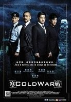 Cold War (2012) online film