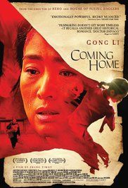 Coming Home (2014) online film