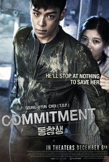 Commitment (2013) online film