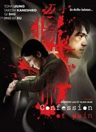 Confession of Pain (2006) online film