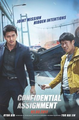 Confidential Assignment (2017) online film