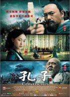 Confucius (2010) online film
