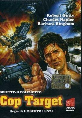 Cop Target (1990) online film