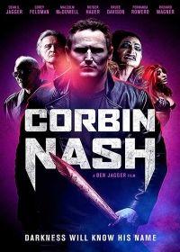 Corbin Nash (2018) online film