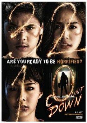 Countdown (2012) online film