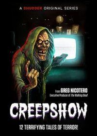Creepshow 1. évad (2019) online sorozat