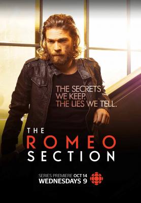 Csábító kémek 1. évad (2015) online sorozat
