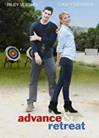Csapatépítő szerelem (2016) online film