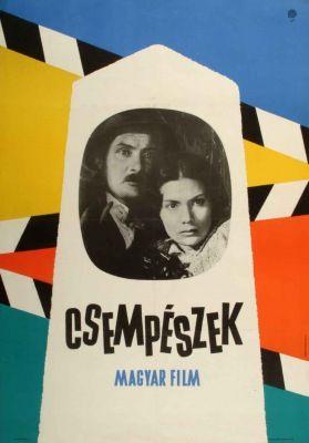 Csemp�szek (2012)