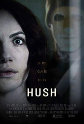 Csend (2016) online film