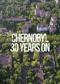 Csernobil 30 év távlatából (2015) online film