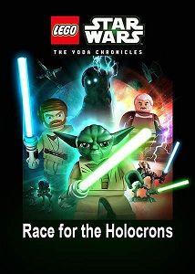 Csillagok háborúja: Yoda új történetei - Holokron-hajsza (2013) online film