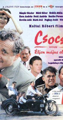 Csocsó, avagy éljen május 1-je! (2001) online film