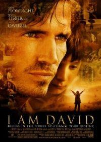 Dávid vagyok (2003) online film
