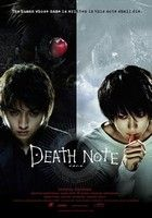Death Note - A hal�llista (2006)