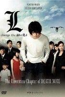 Death Note - L: Megváltoztatni a világot - L: Change the World 3 (2008) online film