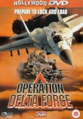 Delta Force kommandó (1997) online film