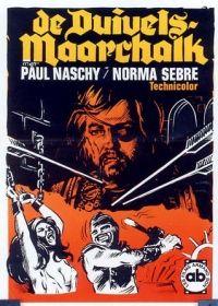 Devil's Possessed (1974) online film