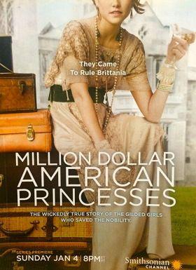 Dollármilliomos amerikai hercegnők 1. évad (2015) online sorozat