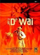 Dr. Wai, a láda szelleme (1996) online film