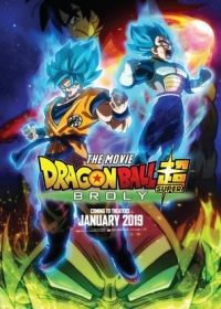 Dragon Ball Super - Broly (2018) online film