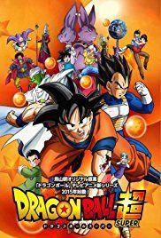 Dragon Ball Super 1. évad (2015) online sorozat