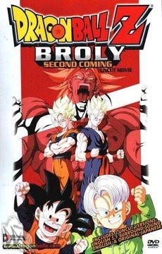 Dragon Ball Z 10: Broly második eljövetele (1994) online film