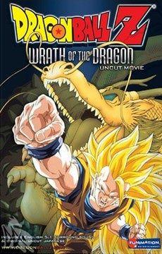 Dragon Ball Z 13: A sárkány haragja (1995) online film