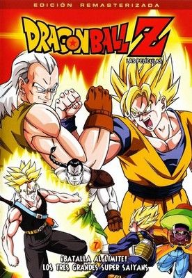 Dragon Ball Z 7: Super Android 13 (1992) online film