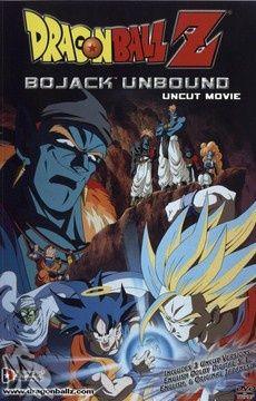 Dragon Ball Z 9: A galaxis vesz�lyben (1993) online film