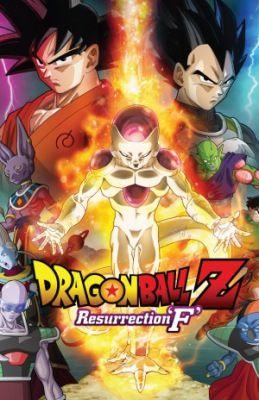Dragon Ball Z: F mint Feltámadás (2015) online film