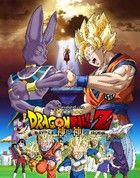 Dragon Ball Z 14: Istenek harca (2013) online film