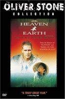 Ég és Föld (1993) online film