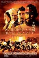 Ég és föld harcosai (2003) online film
