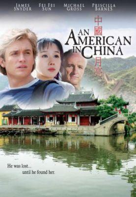 Egy amerikai Kínában (2008) online film